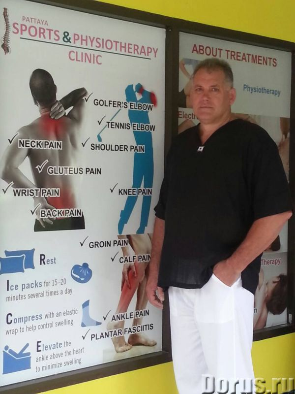 Массаж, реабилитация после инсульта, переломов, травм. Выезд специалиста на дом - Массаж - Специалис..., фото 4